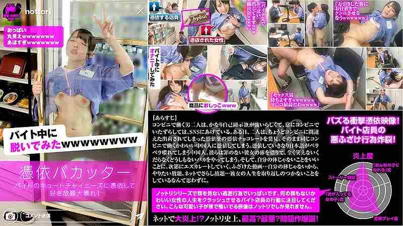 misakaria_ero_gazou000 御坂りあ(Dカップ)  色白 白肌 桃色 ピンク 乳首 乳輪 おすすめ AV女優 人気 ランキング 2020