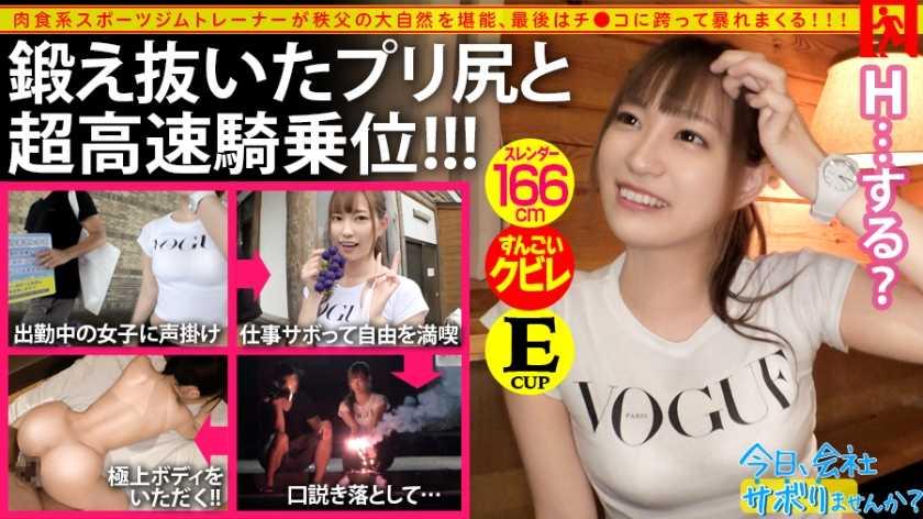 irojiro-pinkuchikubi011 【本日更新】2021年最新色白ピンク乳首AVおすすめ【MGS動画】  色白 白肌 桃色 ピンク 乳首 乳輪 おすすめ AV女優 人気 ランキング 2020