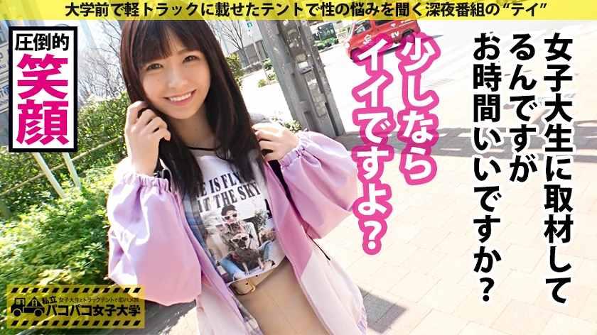 irojiro-pinkchikubi-av-s3007 【本日更新】2020年最新色白ピンク乳首AVおすすめ【素人モノ】  色白 白肌 桃色 ピンク 乳首 乳輪 おすすめ AV女優 人気 ランキング 2020