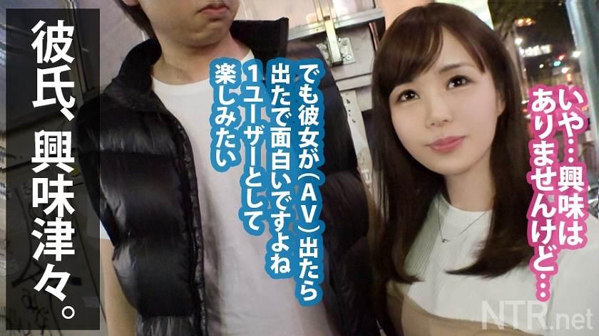irojiro-pinkchikubi-av-s3008 【本日更新】2020年最新色白ピンク乳首AVおすすめ【素人モノ】  色白 白肌 桃色 ピンク 乳首 乳輪 おすすめ AV女優 人気 ランキング 2020