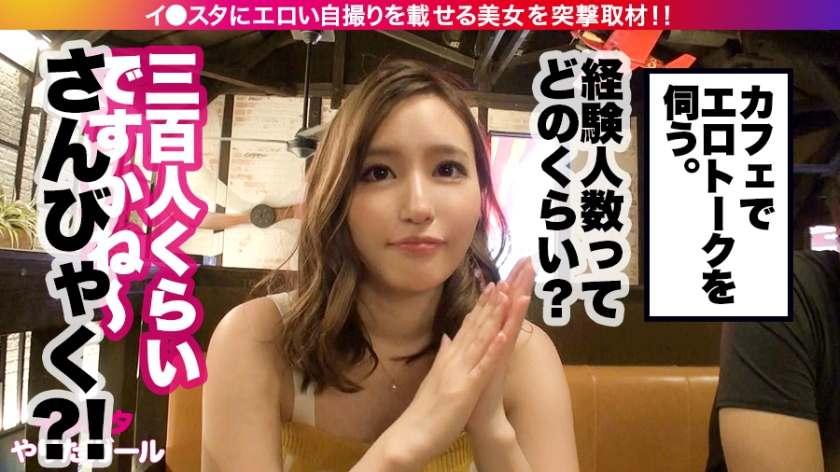 irojiro-pinkchikubi-av-s4012 【本日更新】2020年最新色白ピンク乳首AVおすすめ【素人モノ】  色白 白肌 桃色 ピンク 乳首 乳輪 おすすめ AV女優 人気 ランキング 2020