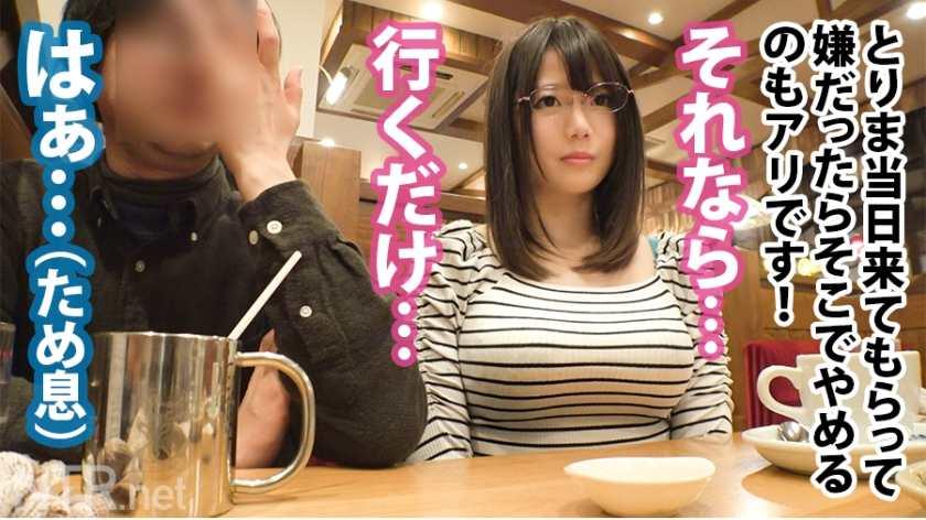 irojiro-pinkuchikubi-s3000 【本日更新】2020年最新色白ピンク乳首AVおすすめ【素人モノ】  色白 白肌 桃色 ピンク 乳首 乳輪 おすすめ AV女優 人気 ランキング 2020